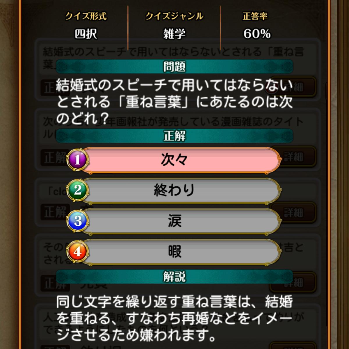f:id:Tairax:20210626165535p:plain
