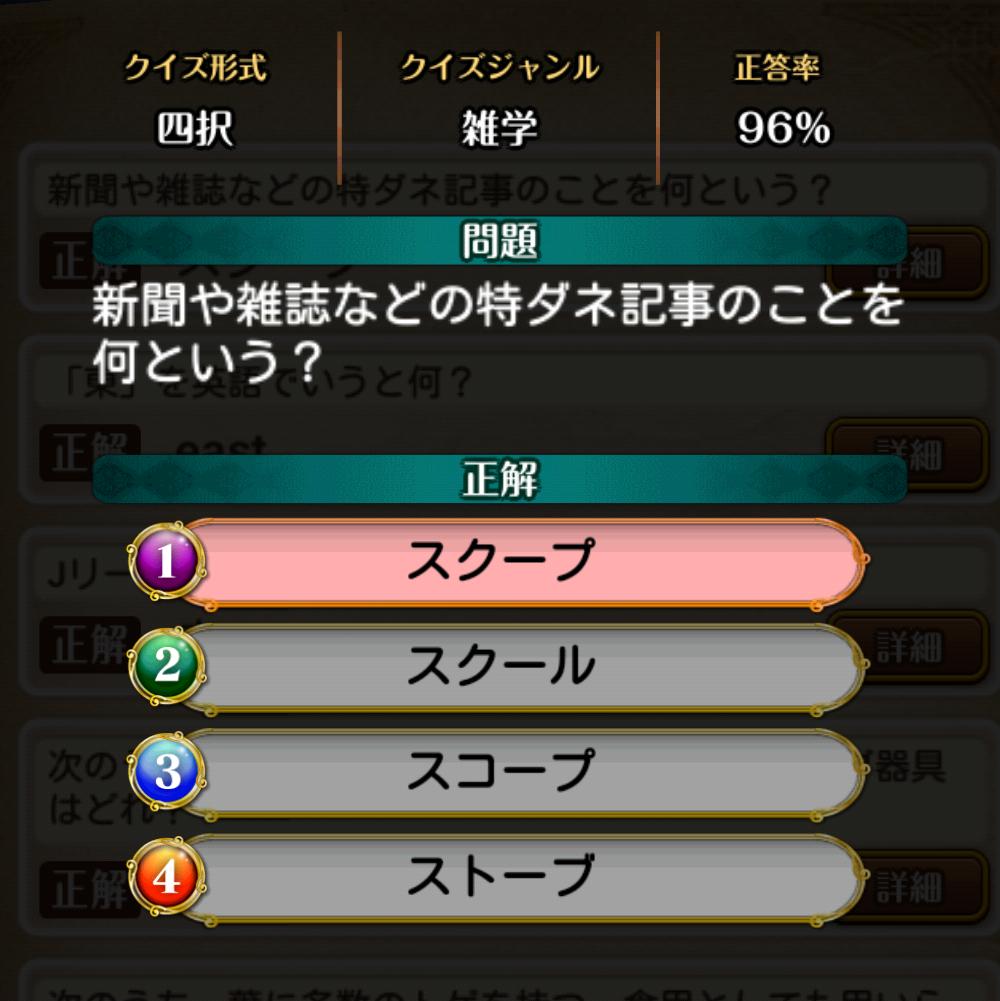 f:id:Tairax:20210626165924p:plain