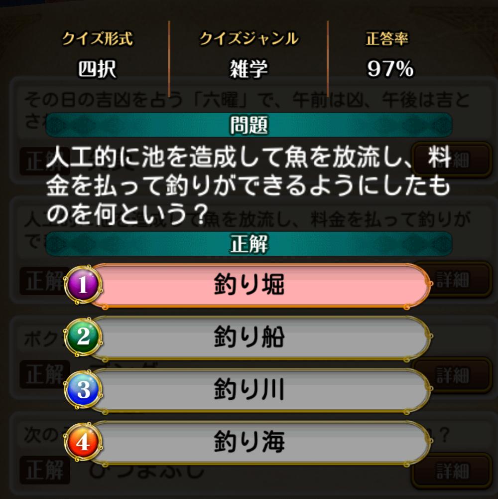 f:id:Tairax:20210626170148p:plain