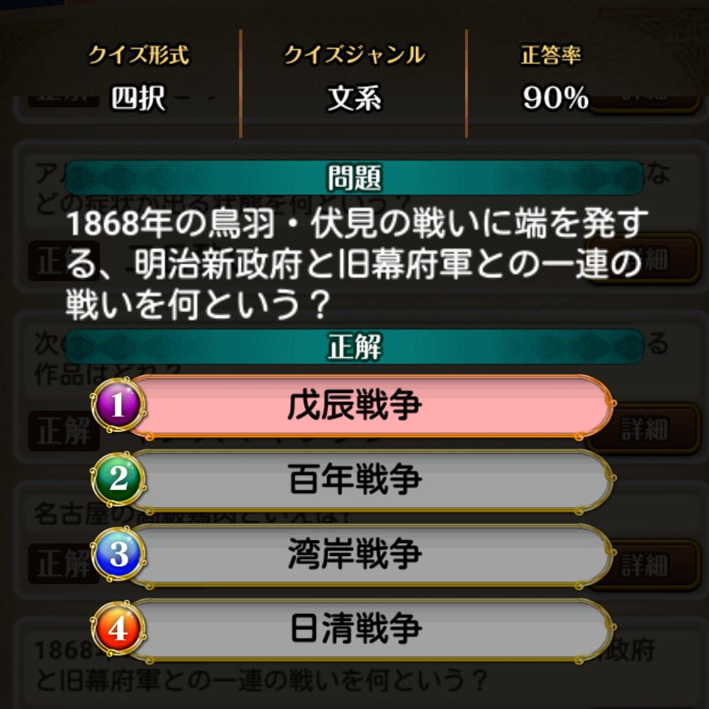 f:id:Tairax:20210628002148p:plain