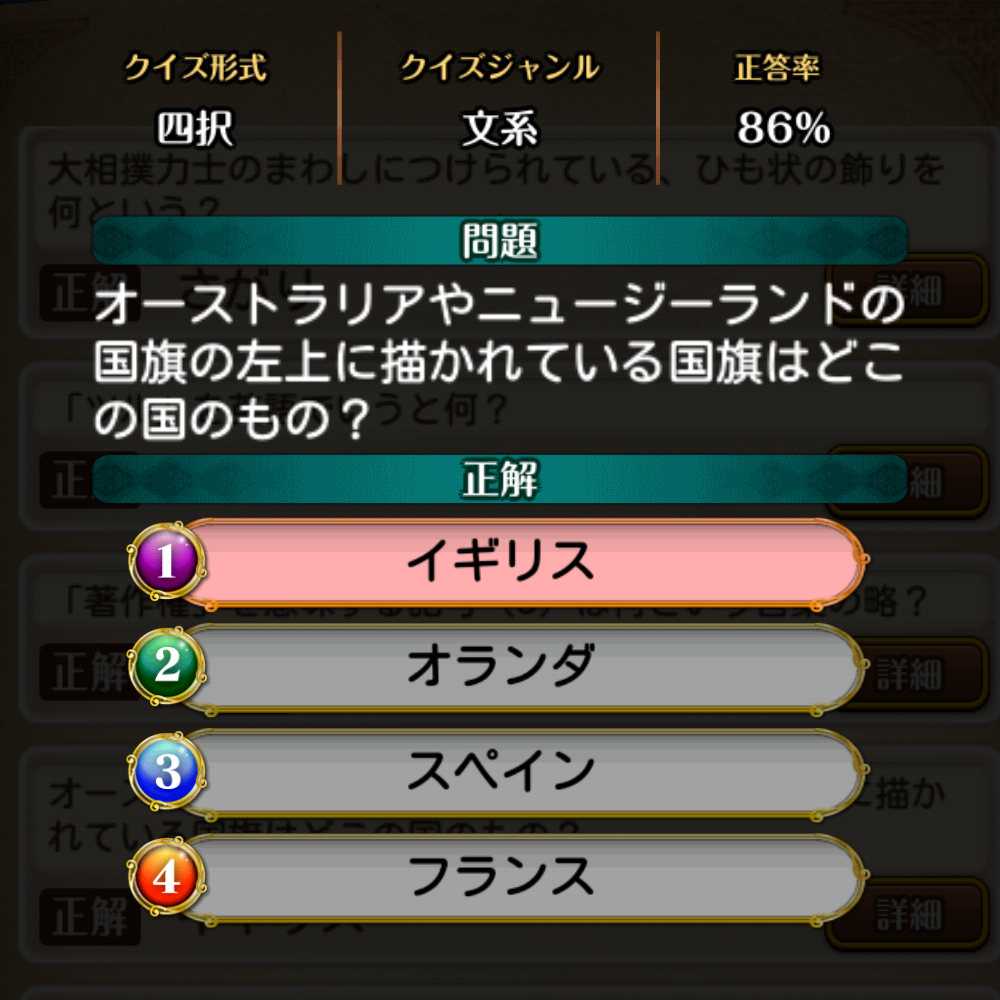 f:id:Tairax:20210628002444p:plain