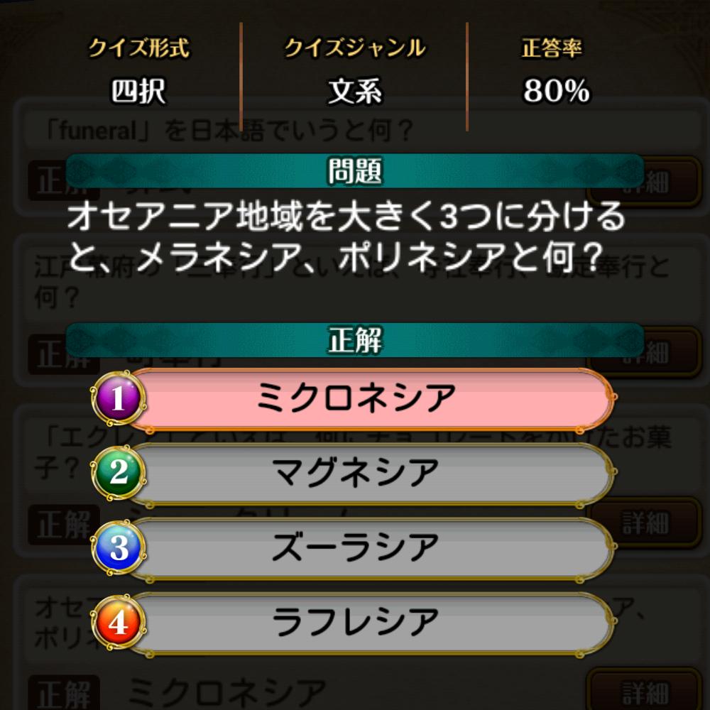 f:id:Tairax:20210628002722p:plain