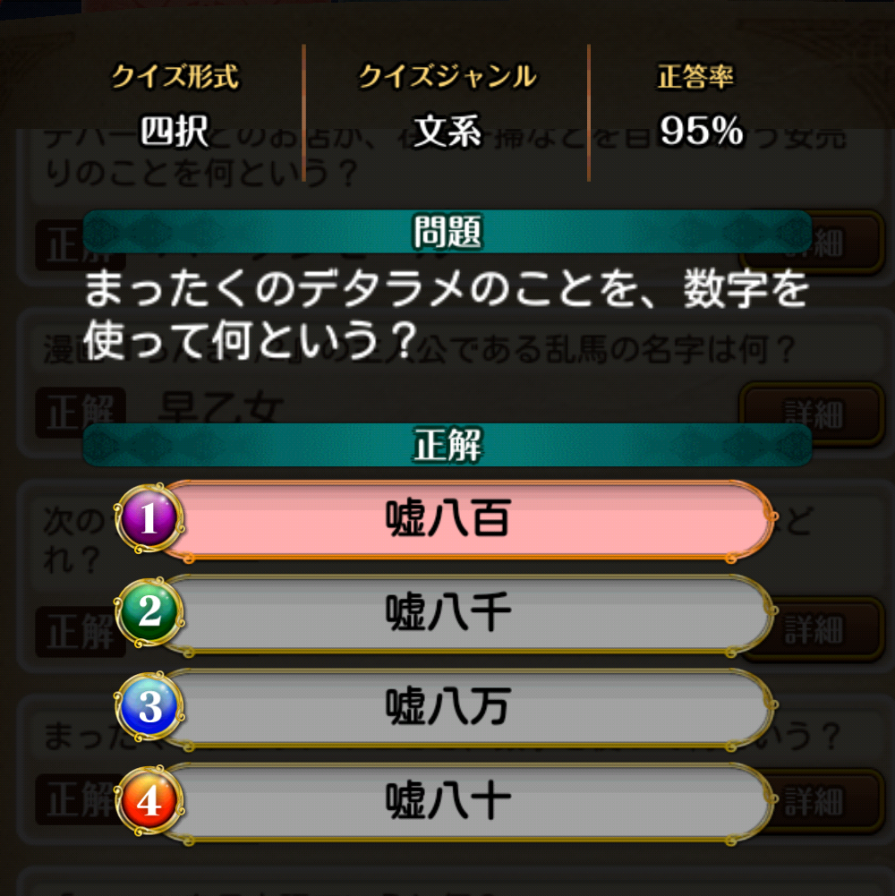 f:id:Tairax:20210628003215p:plain