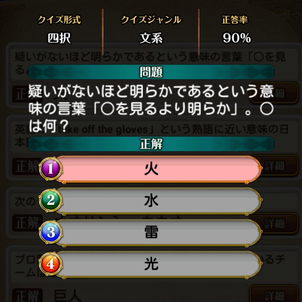 f:id:Tairax:20210628003742p:plain
