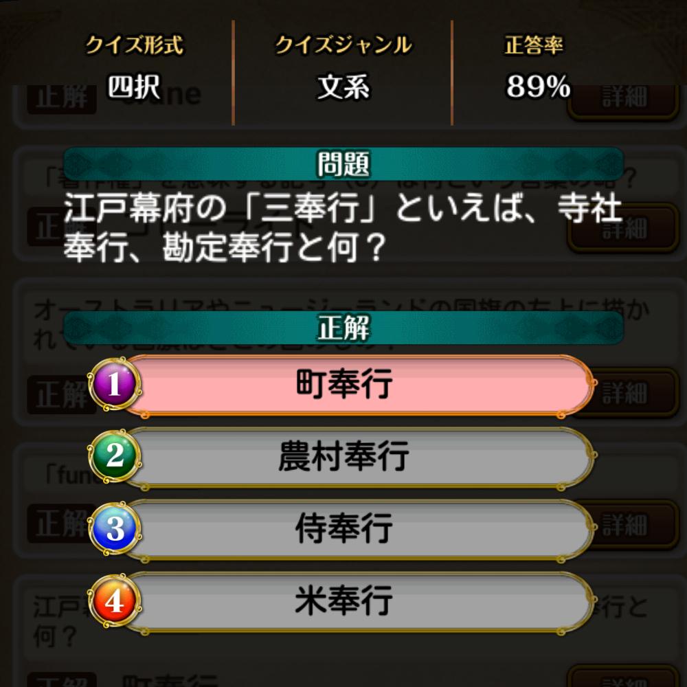 f:id:Tairax:20210628004033p:plain