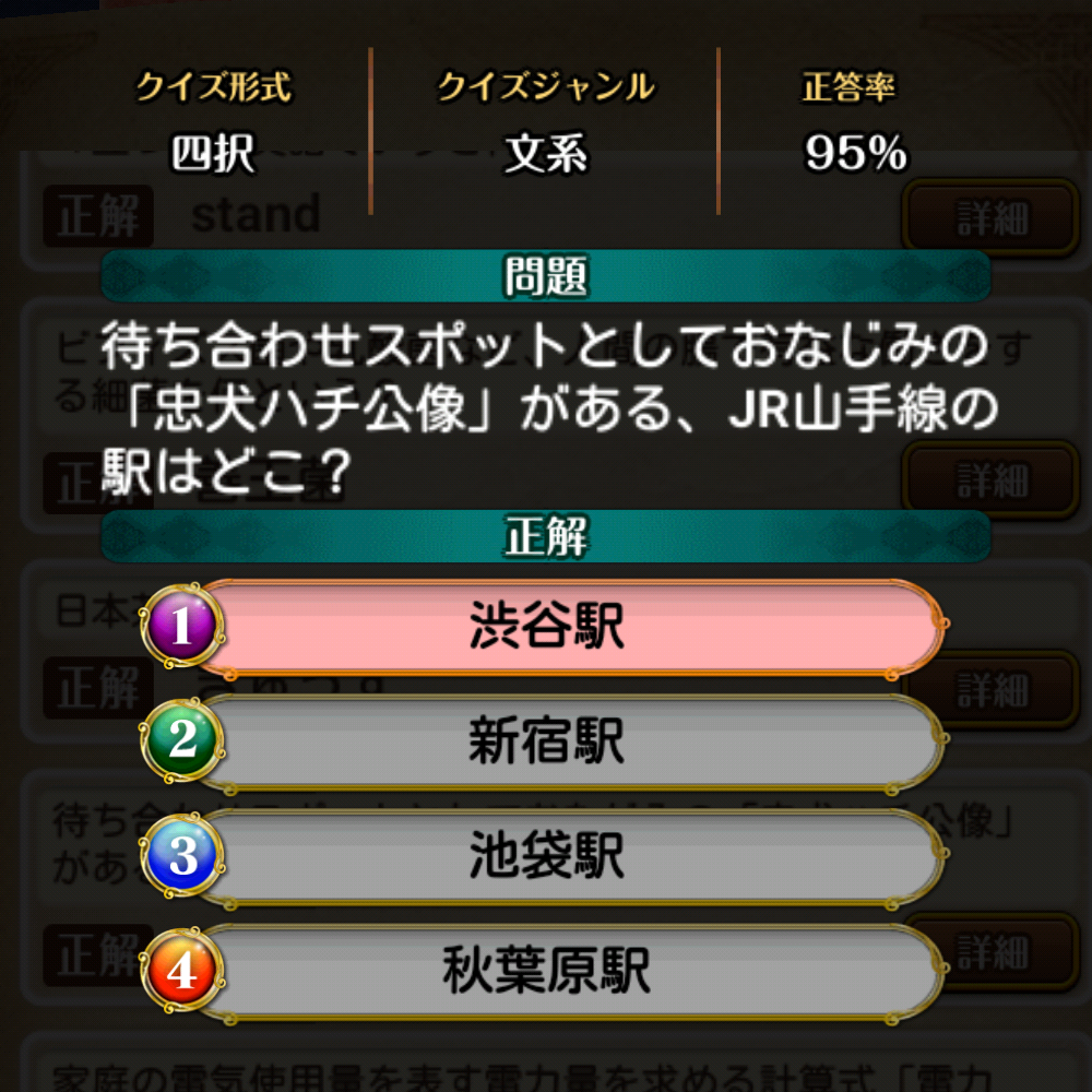f:id:Tairax:20210628004945p:plain