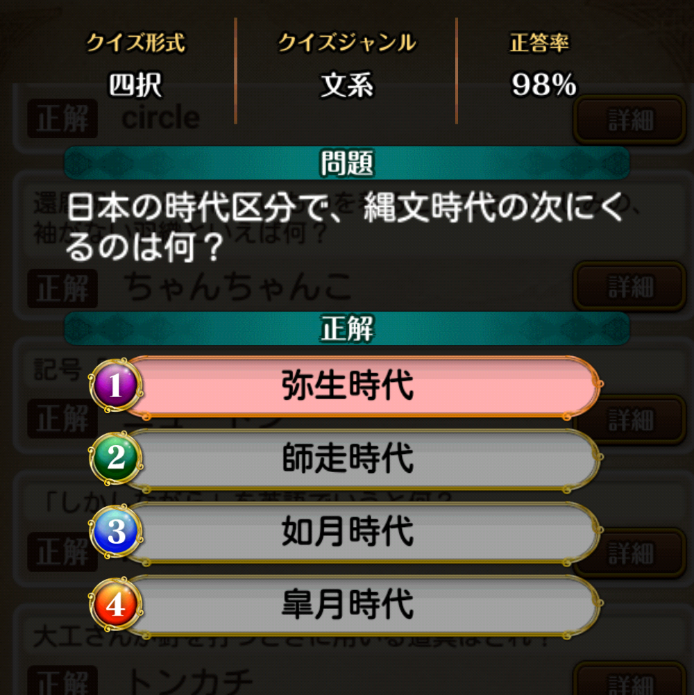 f:id:Tairax:20210628005441p:plain