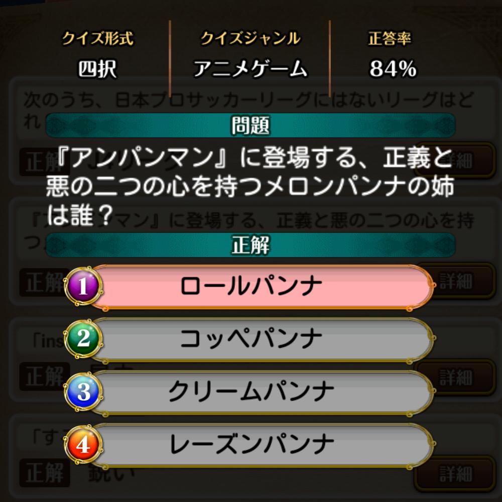 f:id:Tairax:20210704231845p:plain