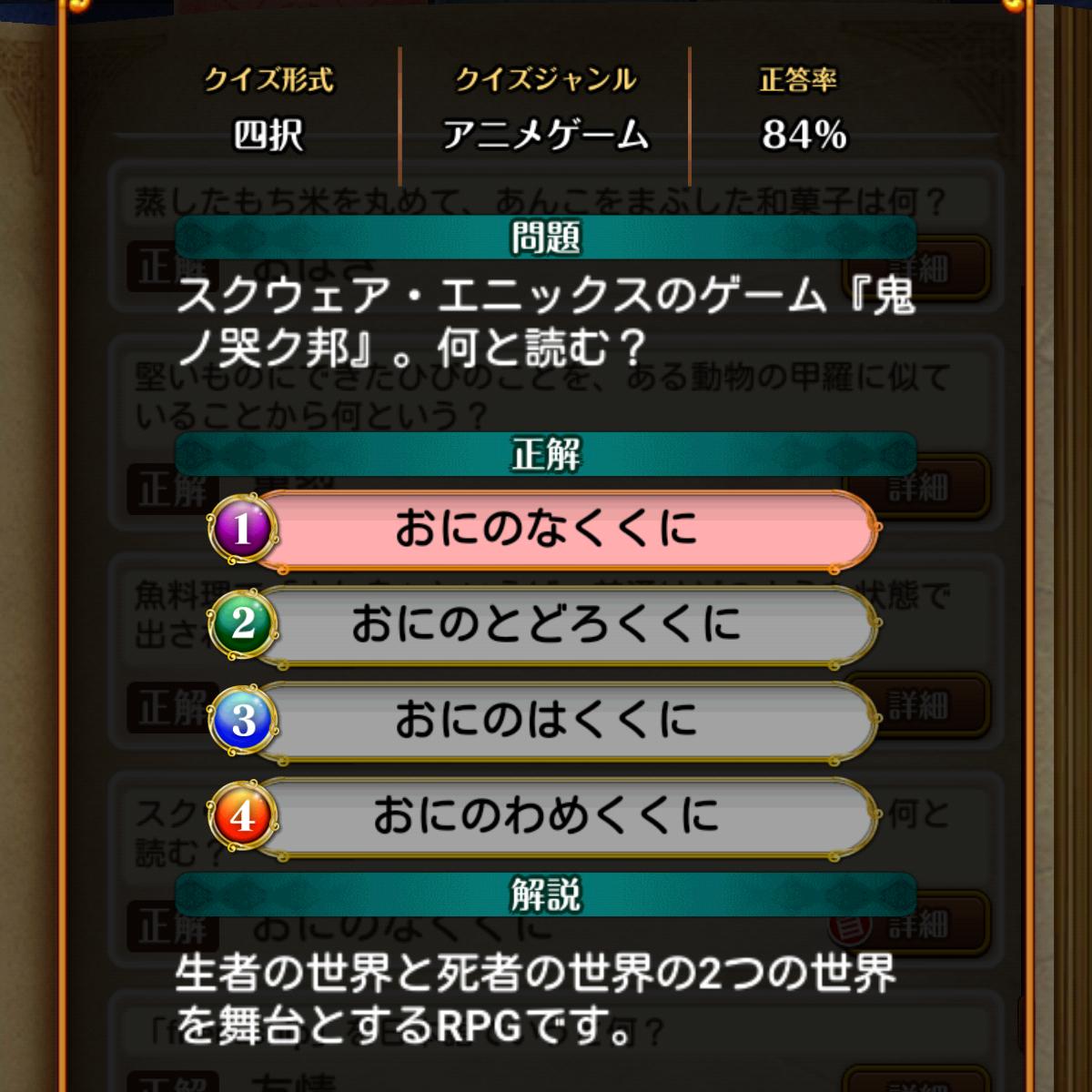 f:id:Tairax:20210704232145p:plain