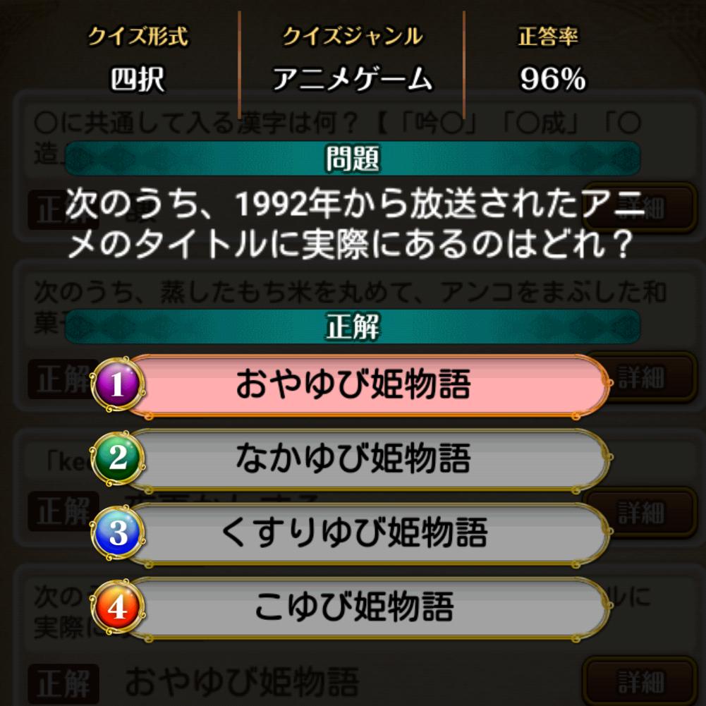 f:id:Tairax:20210704232525p:plain