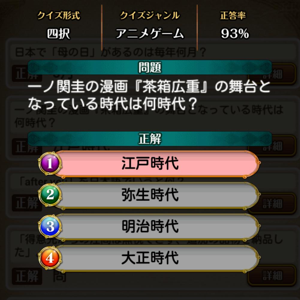 f:id:Tairax:20210704233222p:plain