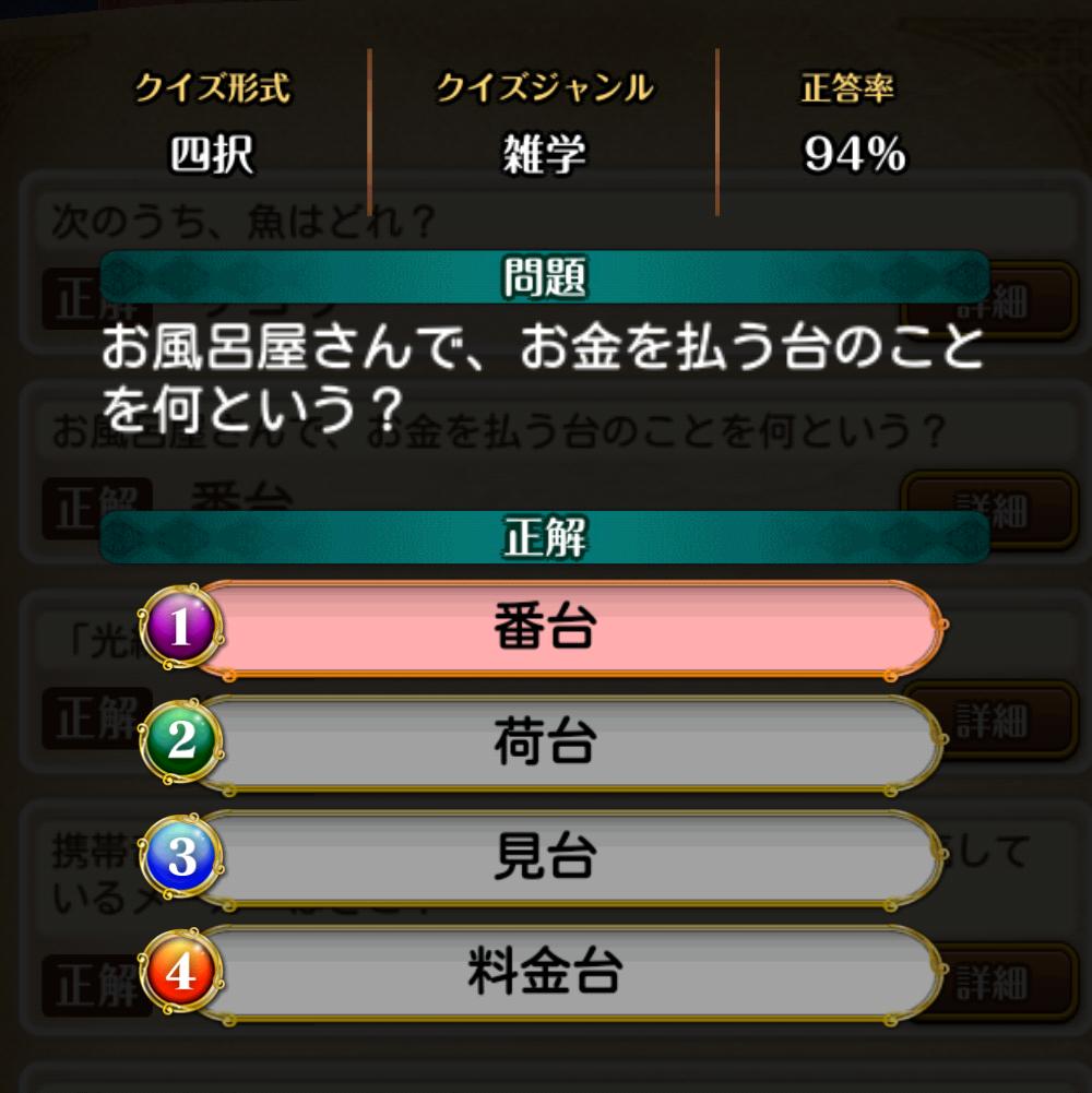 f:id:Tairax:20210704234607p:plain