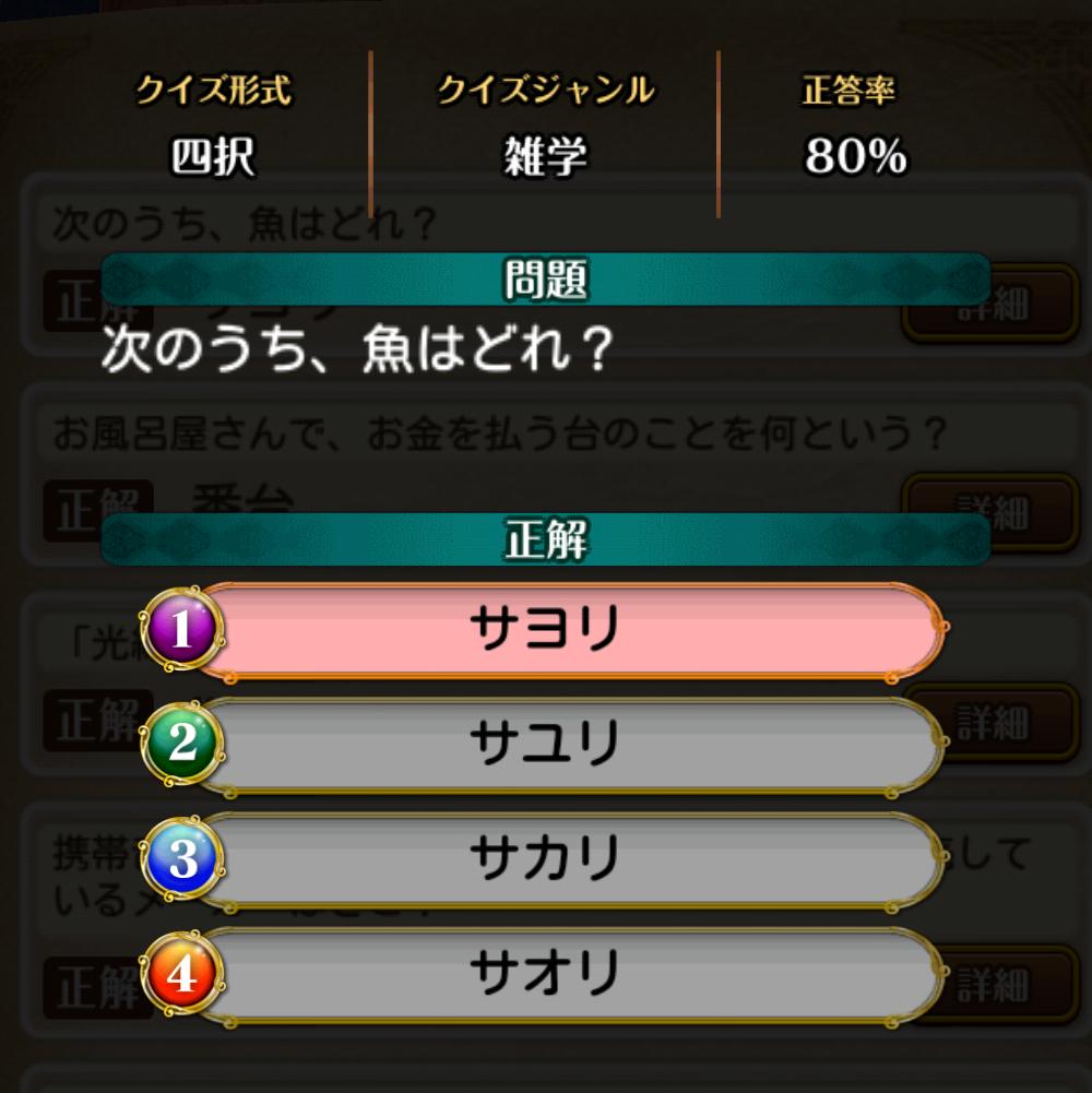 f:id:Tairax:20210704234843p:plain