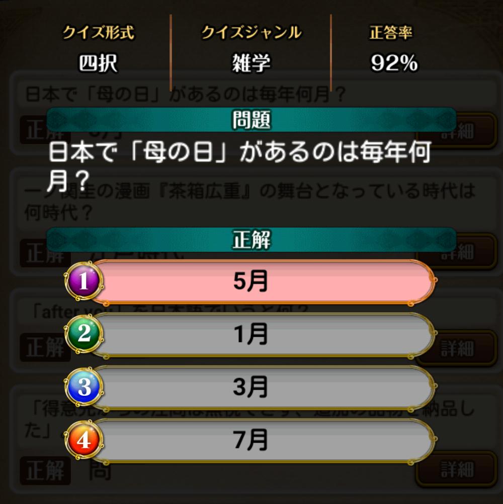 f:id:Tairax:20210704235235p:plain