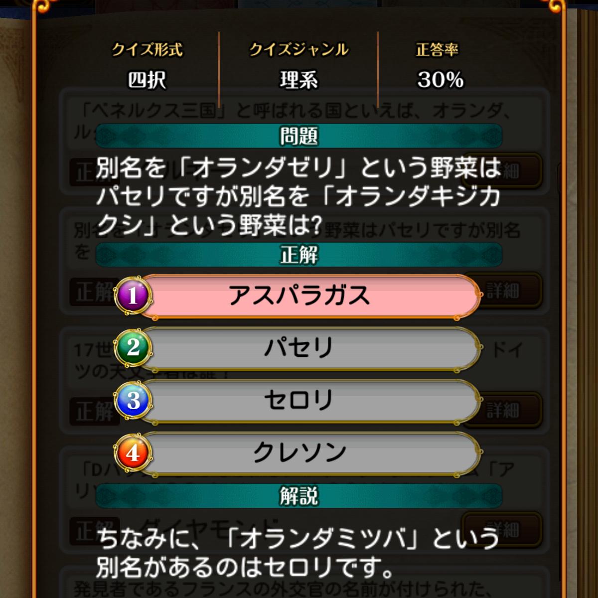 f:id:Tairax:20210704235836p:plain