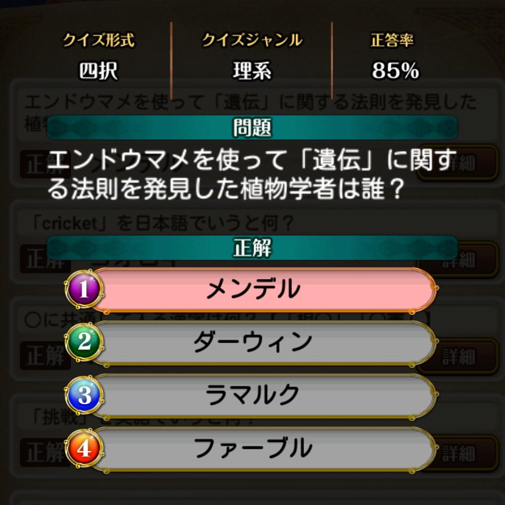 f:id:Tairax:20210705000226p:plain