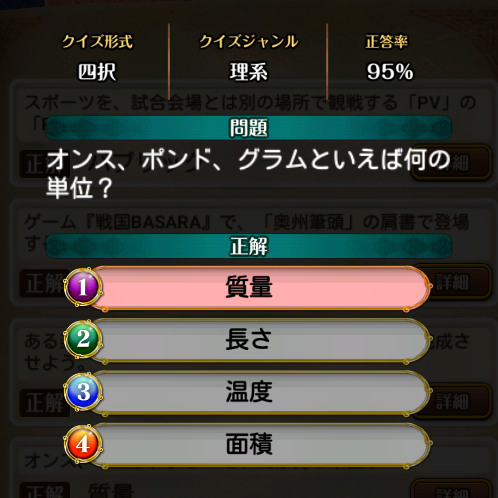 f:id:Tairax:20210716071800p:plain