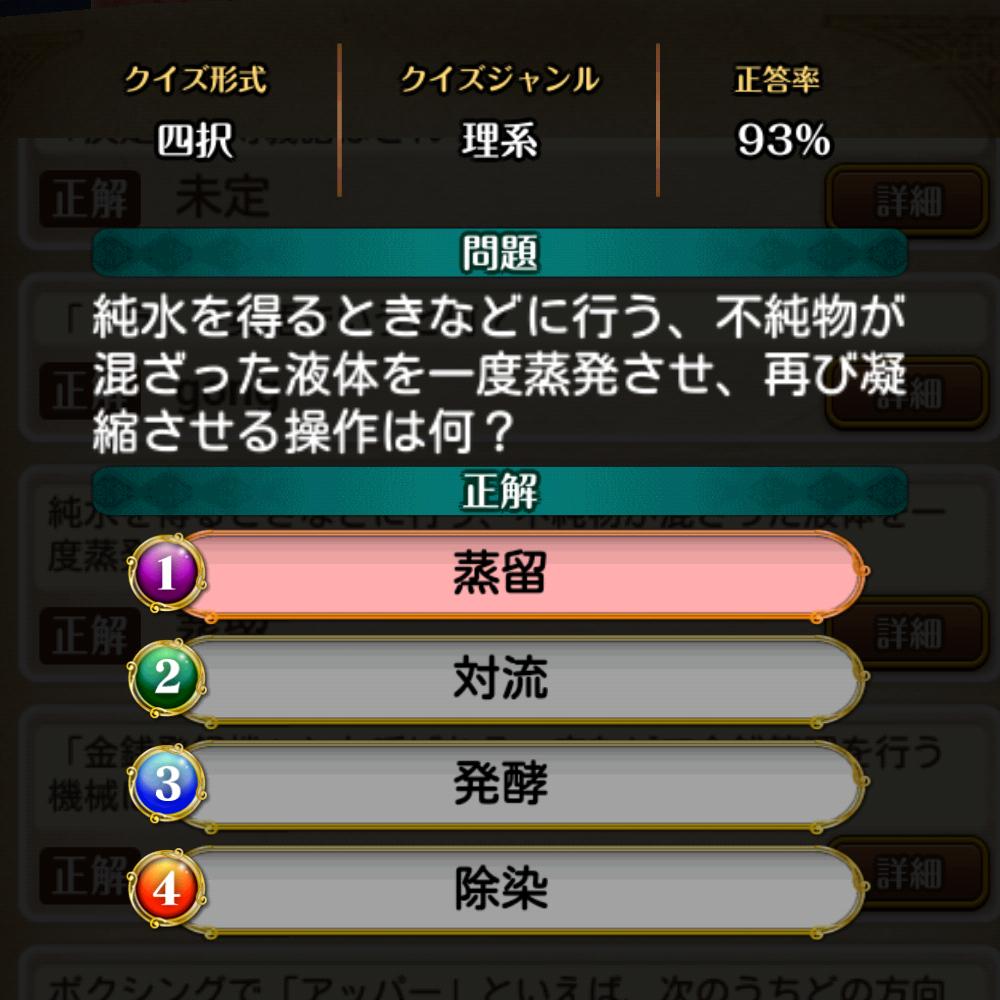f:id:Tairax:20210716215140p:plain