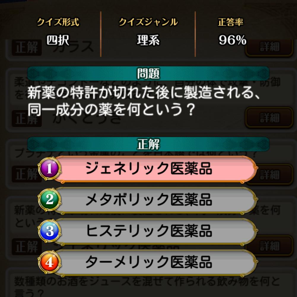 f:id:Tairax:20210716215515p:plain