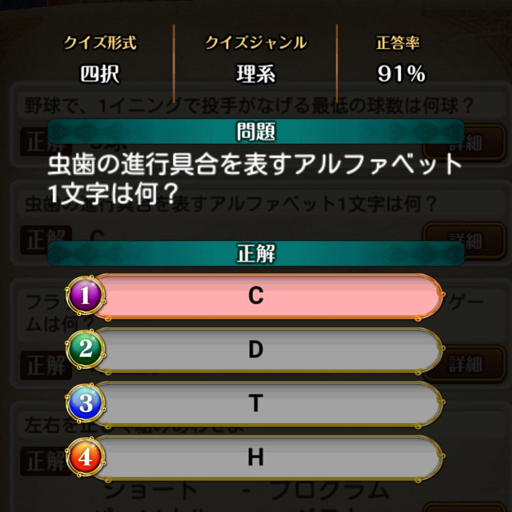 f:id:Tairax:20210716215759p:plain