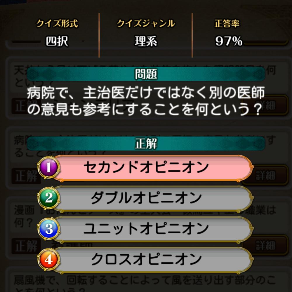 f:id:Tairax:20210716220019p:plain