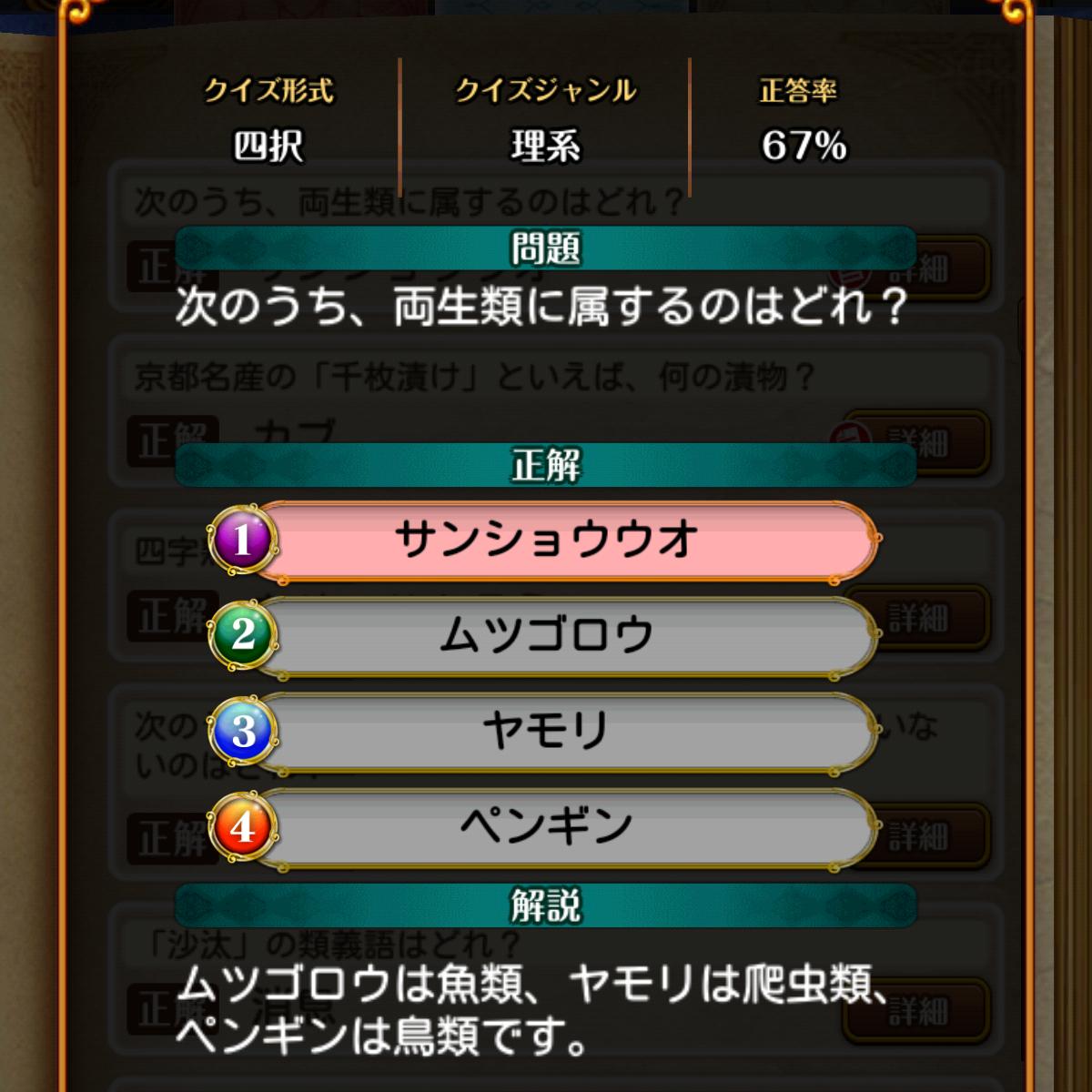 f:id:Tairax:20210716220325p:plain
