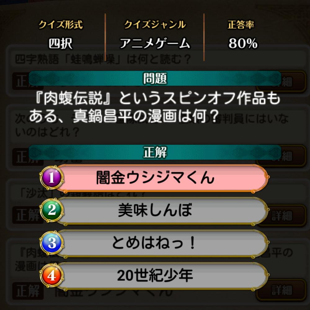 f:id:Tairax:20210719003712p:plain