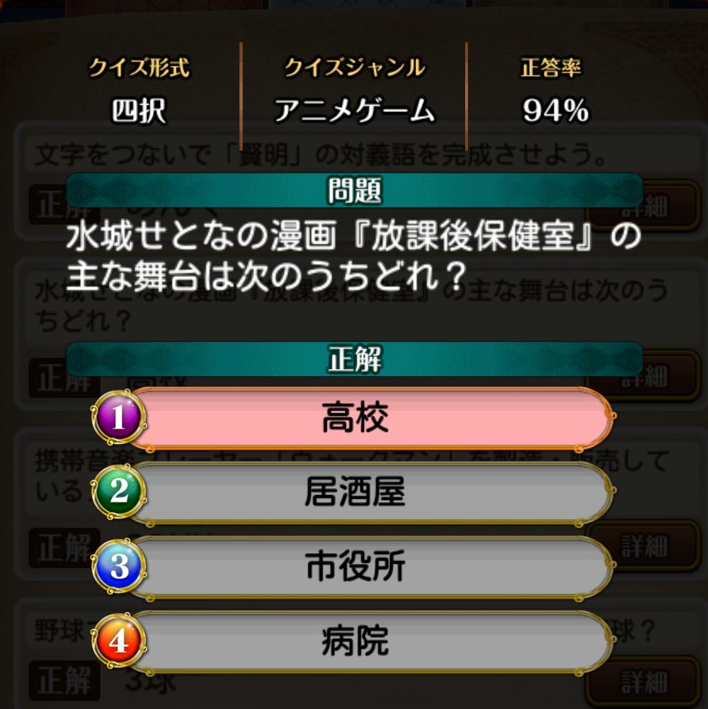 f:id:Tairax:20210719003939p:plain