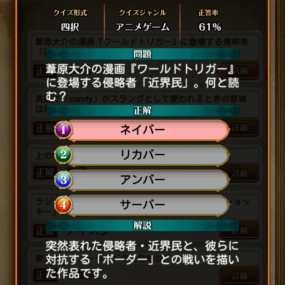 f:id:Tairax:20210719004208p:plain