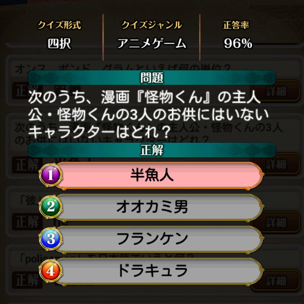 f:id:Tairax:20210719004655p:plain