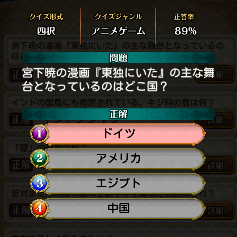 f:id:Tairax:20210719004948p:plain