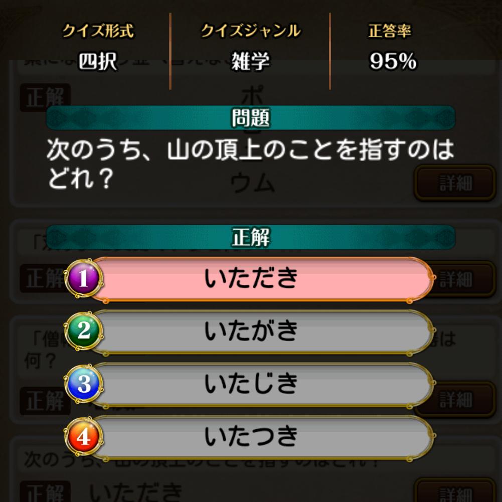 f:id:Tairax:20210719010734p:plain