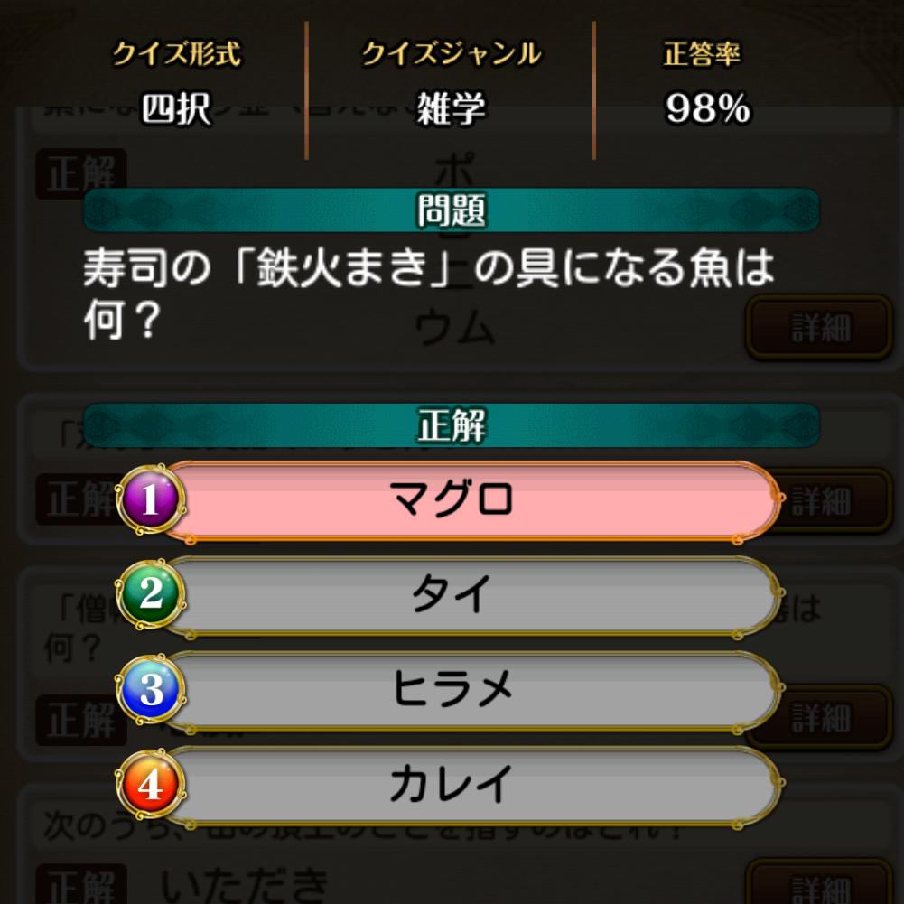 f:id:Tairax:20210719011020p:plain