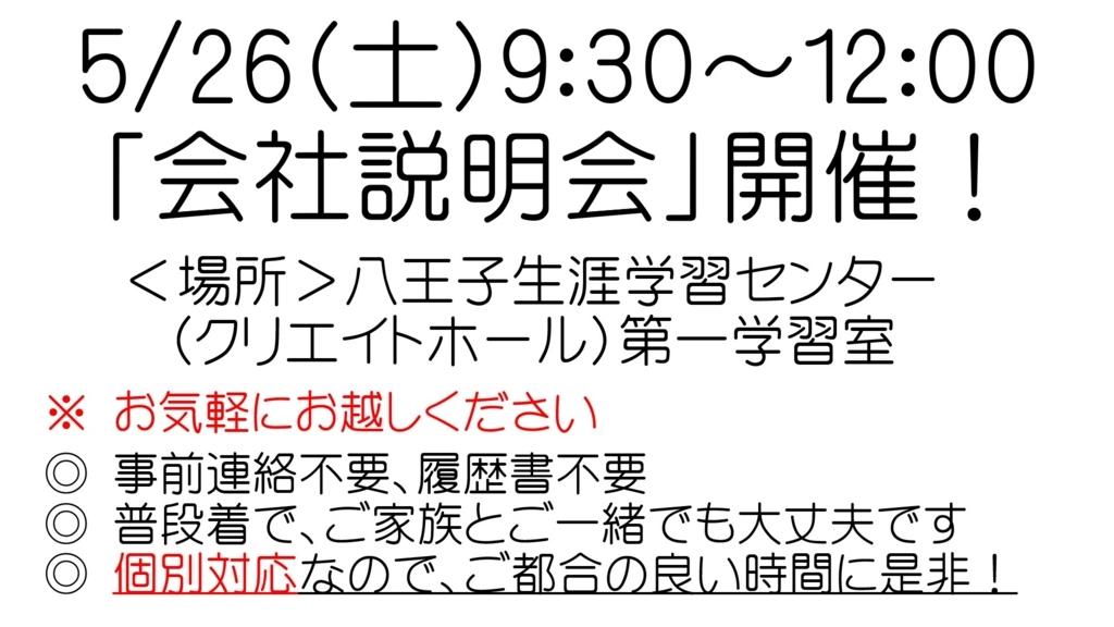 f:id:TaiseiKotsu:20180515143425j:plain