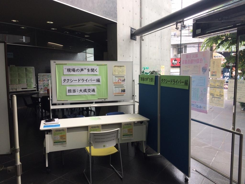 f:id:TaiseiKotsu:20180526101431j:plain