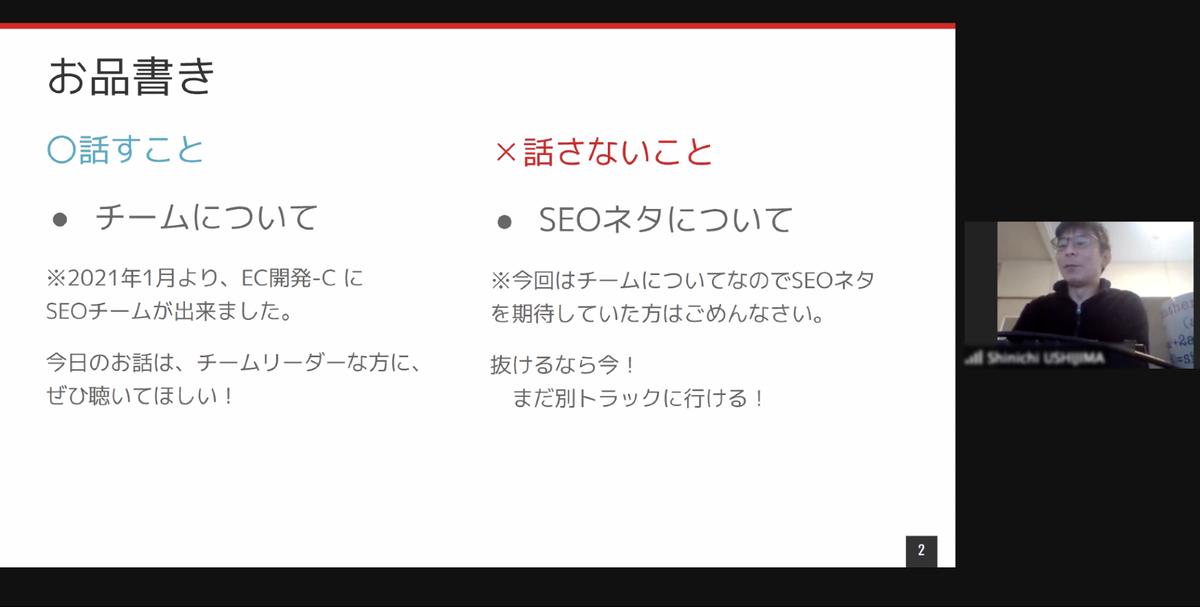 f:id:TaisukeF:20210329234506p:plain
