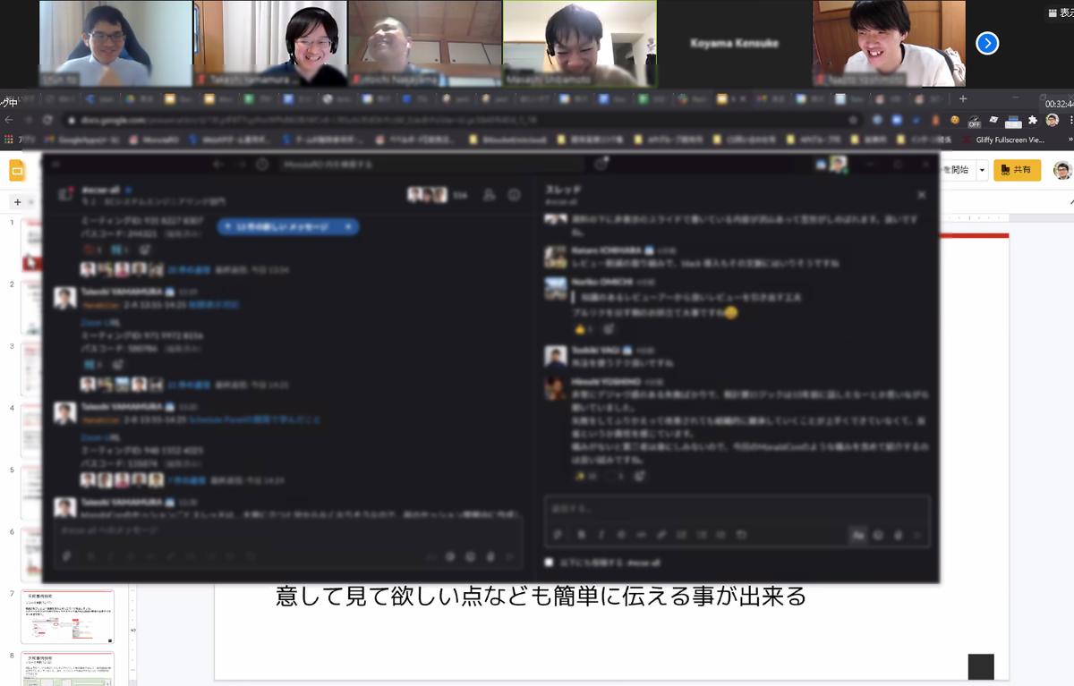 f:id:TaisukeF:20210329234518p:plain