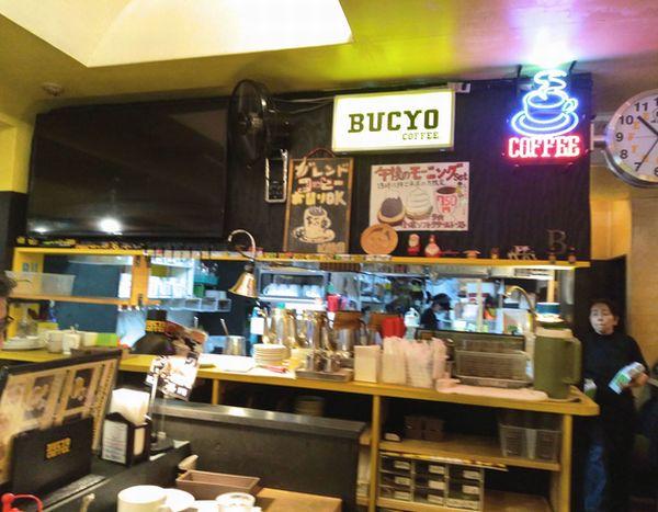 KAKO BUCYO COFFEE ブチョーコーヒー【名古屋市中村区】