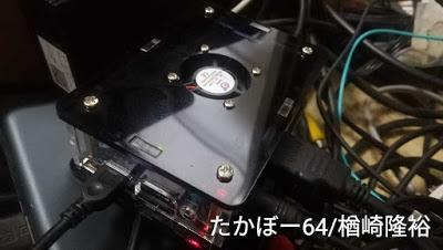 f:id:Taka64:20210131192535j:plain