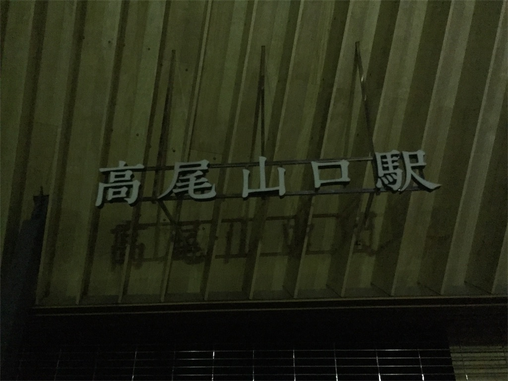 f:id:TakaBow_94:20170621051523j:image