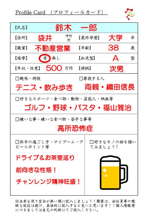 f:id:TakaTo:20171203085113p:plain