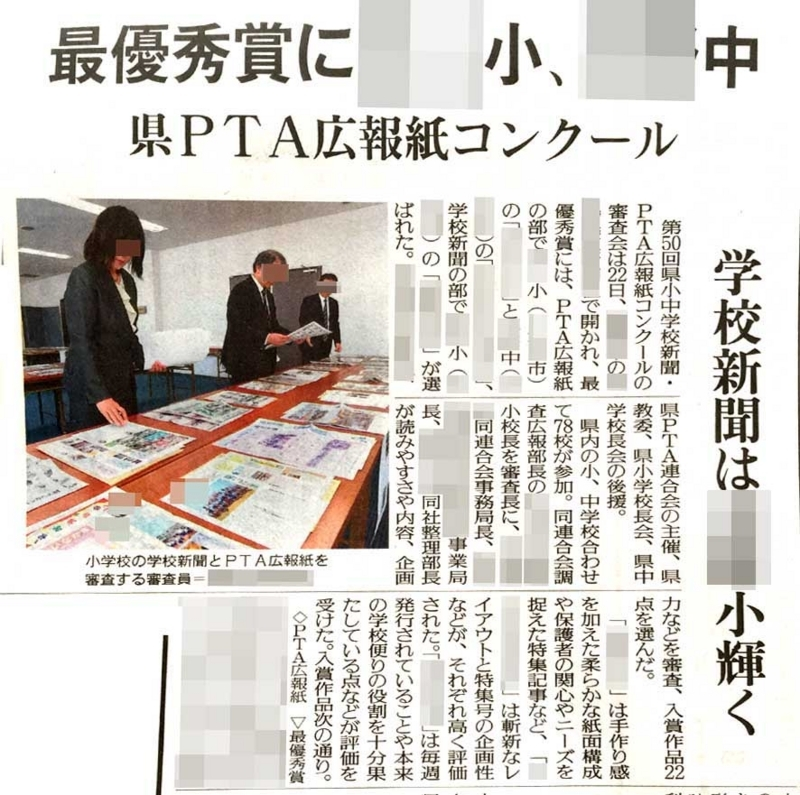 f:id:TakaWata:20180825212847j:plain