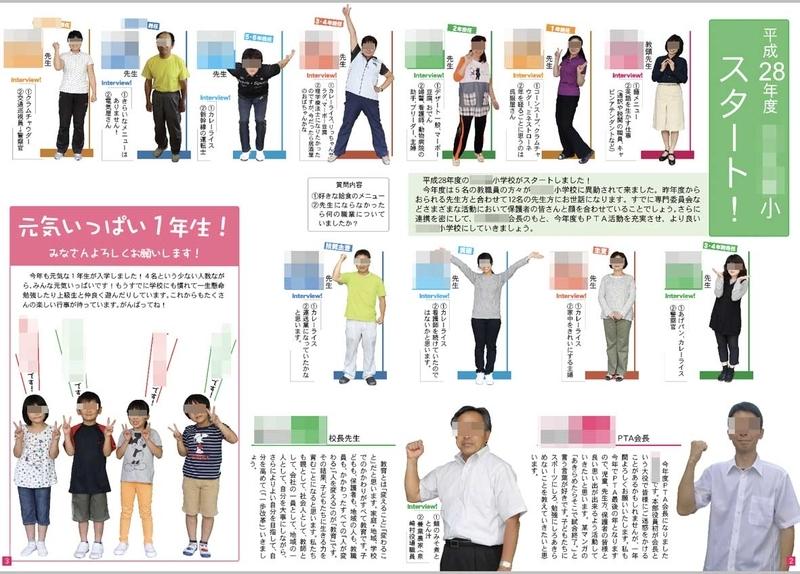 f:id:TakaWata:20180903214516j:plain