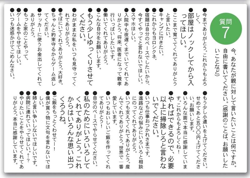 f:id:TakaWata:20180906213407j:plain