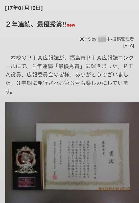 f:id:TakaWata:20180909101558j:plain