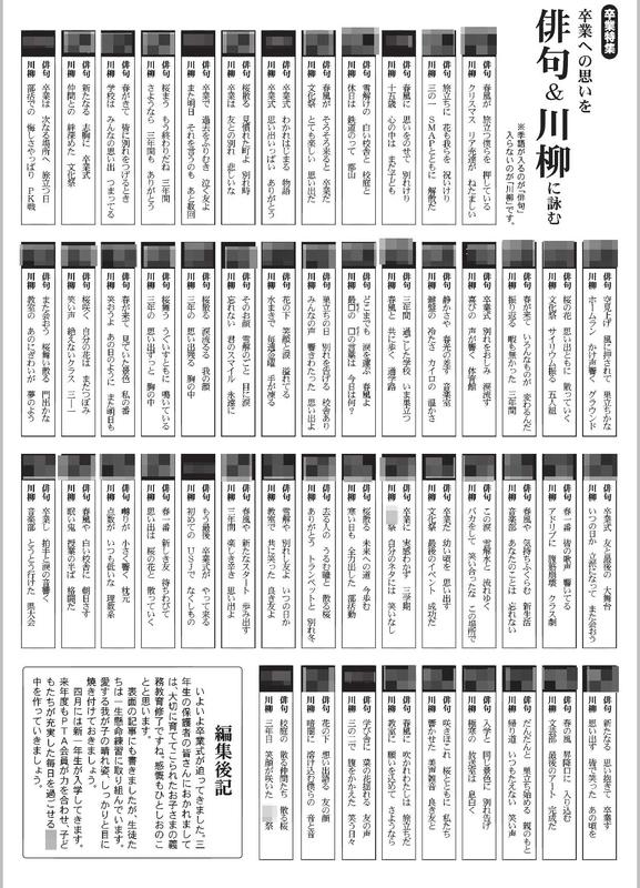 f:id:TakaWata:20180909182104j:plain