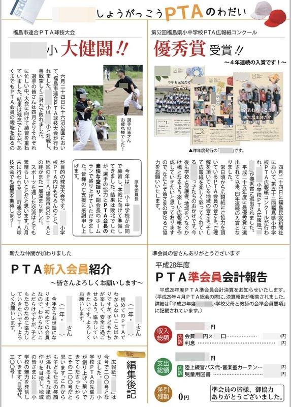 f:id:TakaWata:20180912192919j:plain