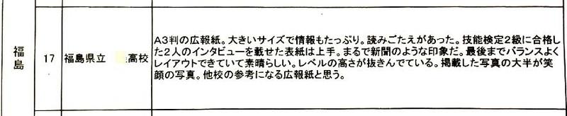 f:id:TakaWata:20180926211507j:plain