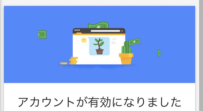 f:id:TakaWata:20181023222322j:plain