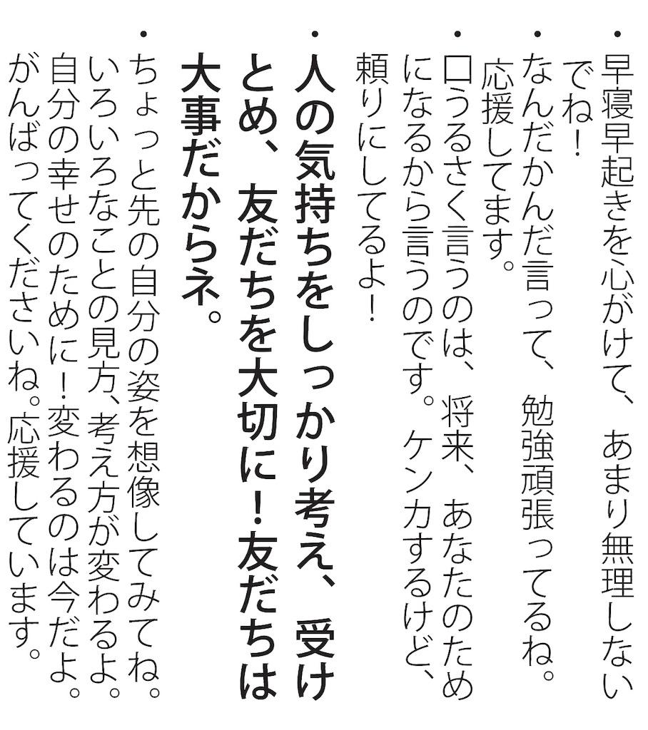 f:id:TakaWata:20181101204335j:image